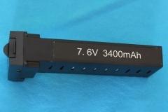SG906 Pro 2 battery
