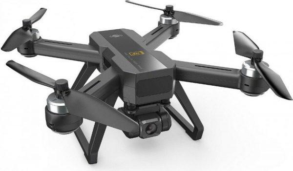 mjx bugs 20 drone